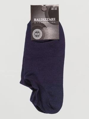 Шкарпетки темно-сині | 4590750