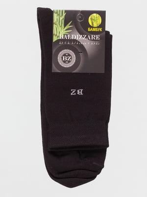 Носки черные | 4590705