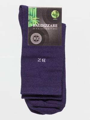 Носки темно-синие   4590704