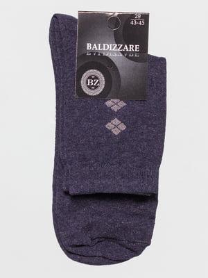 Носки синие с рисунком | 4619252