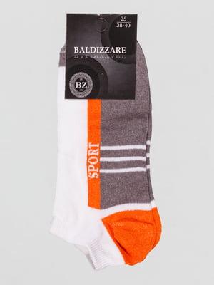 Шкарпетки триколірні | 4619259