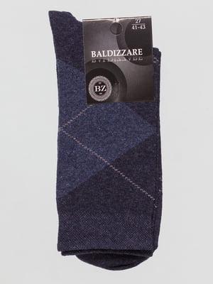 Носки синие в ромбы   4590715