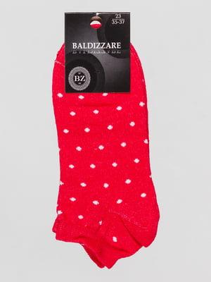Шкарпетки рожеві в горошок | 4590654