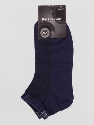 Шкарпетки темно-сині | 4590756