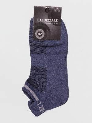 Шкарпетки сині | 4590758