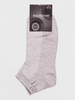 Носки серые | 4619257