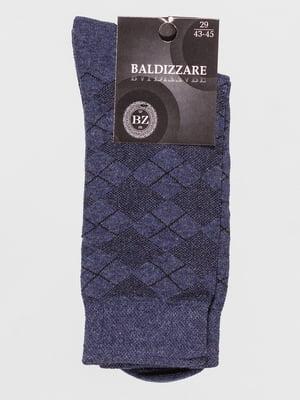 Носки синие в ромбы | 4619254