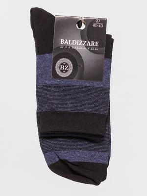 Шкарпетки в смужку | 4590710