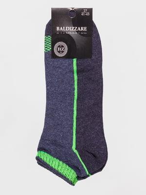Шкарпетки темно-сині | 4590742