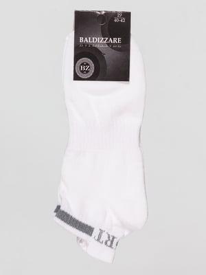 Носки белые   4590733