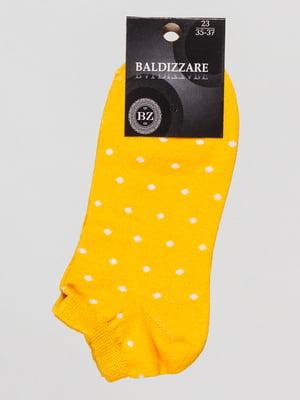 Шкарпетки жовті в горошок | 4590652