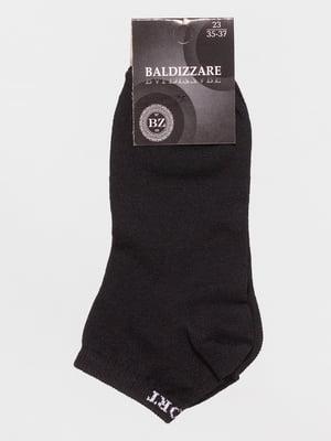 Шкарпетки чорні | 4590643
