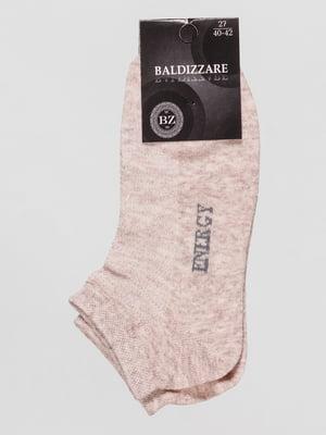 Шкарпетки бежеві | 4590757