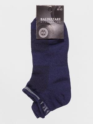 Носки темно-синие | 4590735