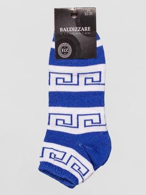 Носки сине-белые с рисунком   4590692