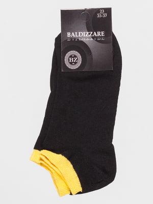 Шкарпетки двоколірні | 4590657