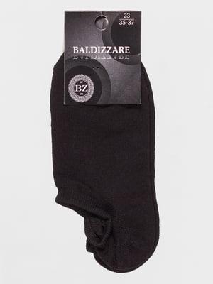 Шкарпетки чорні | 4590699