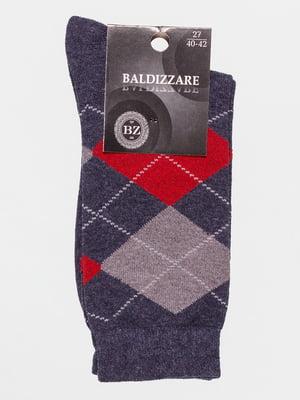 Шкарпетки сині в ромби | 4590701