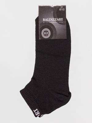 Шкарпетки чорні | 4590752