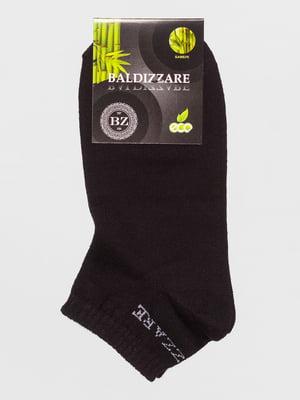 Носки черные   4590640