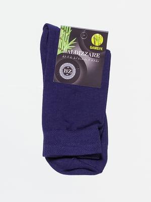 Шкарпетки темно-сині | 4590707