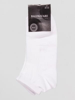 Шкарпетки білі | 4590759