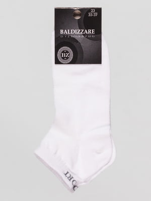 Шкарпетки білі | 4590697