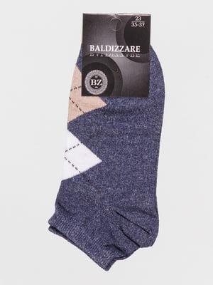 Носки синие с ромбами   4590686