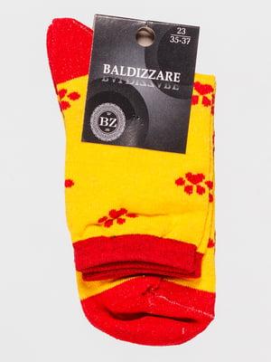 Носки двухцветные с рисунком   4590683