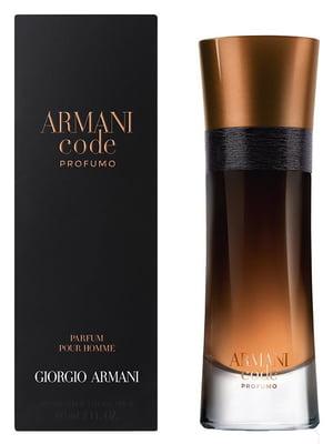 Парфумована вода Armani Code Profumo — vial (1,2 мл) | 4606902