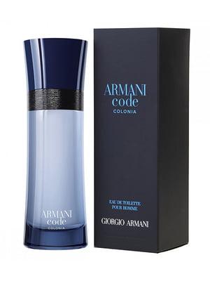 Парфумована вода Armani Code Colonia — vial (1,5 мл) | 4606903