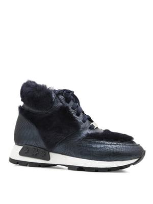 Кроссовки темно-синие | 4621789