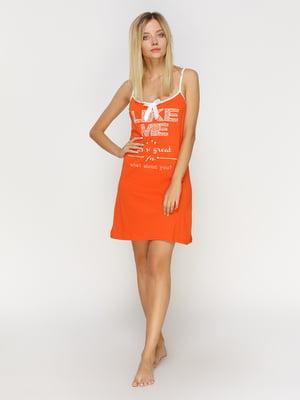 Рубашка ночная оранжевая с принтом | 4611194
