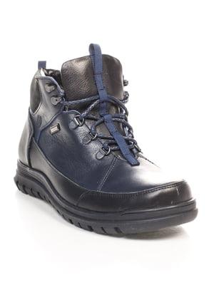 Ботинки сине-черные | 4547808