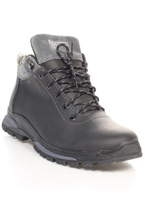 Ботинки черно-серые | 4618941