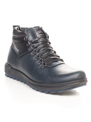 Ботинки темно-синие | 4547805