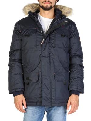 Куртка синя | 4626395