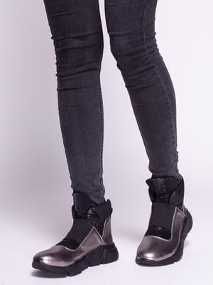 Ботинки никелевого цвета   4617292