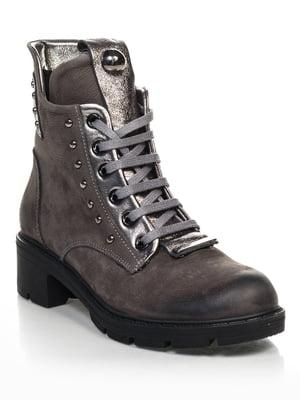 Ботинки серые | 4629037