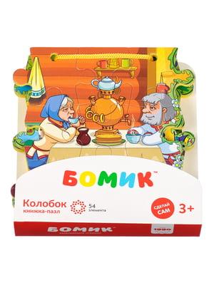 Развивающая игрушка пазл-книжка «Колобок» | 4635173