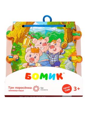 Развивающая игрушка пазл-книжка «Три поросенка» | 4635175