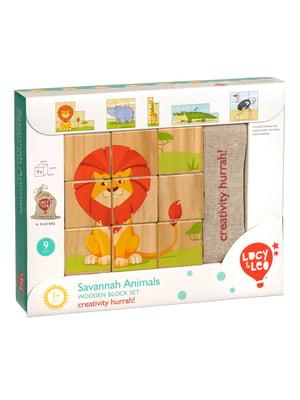 Развивающая игрушка «Кубики»   4635200