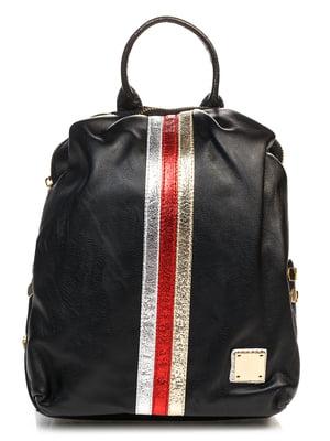 Рюкзак чорний | 4626489