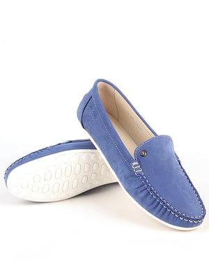 Мокасины синие | 4615400