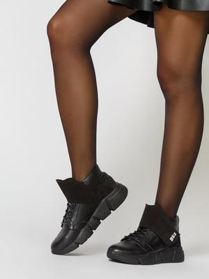 Ботинки черные   4632695