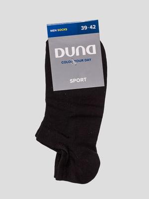 Шкарпетки чорні | 4568395