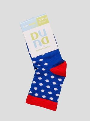 Шкарпетки сині в горошок | 4568434