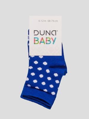 Шкарпетки сині в горошок | 4568433