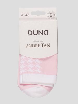 Носки розовые | 4568385