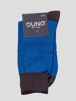Шкарпетки насичено-блакитні | 4568350